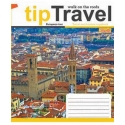 А5/96 лин. 1В Tip travel -17 тетрадь ученич.